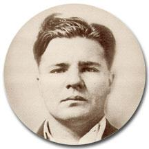 "Arthur ""Pretty Boy"" Floyd"